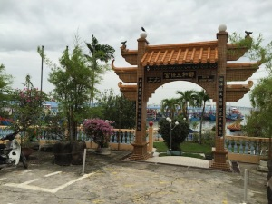 Sam poh footprint temple in penang