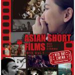 asianshortfilms