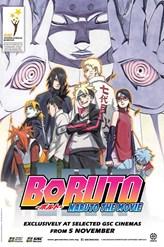 Boruto1