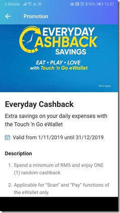 Screenshot_20191105_125736_my.com.tngdigital.ewallet