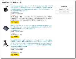amazon_order1